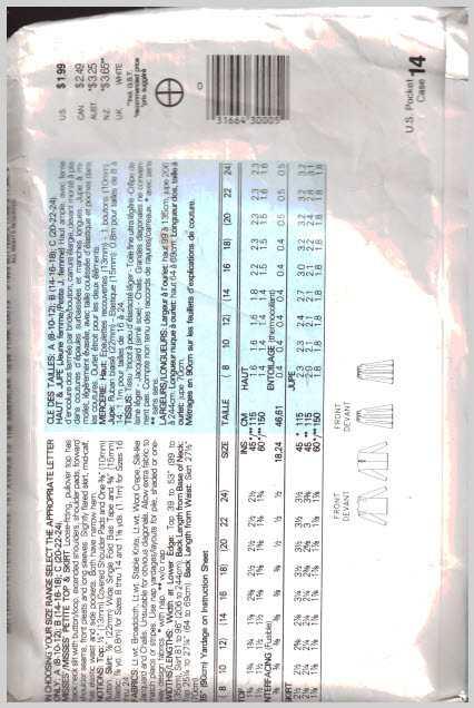 Butterick 4261 1