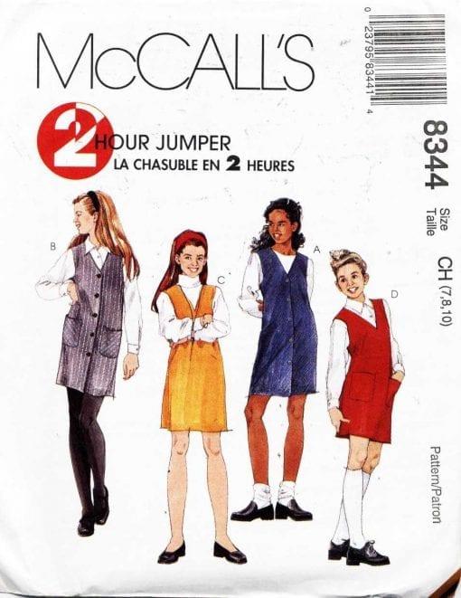 McCalls 8344