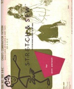 Stretch Sew 900 e1532027127717