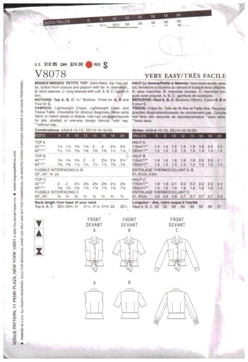 Vogue V8078 O 1