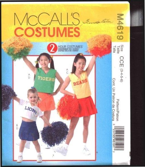 McCalls M4619 S