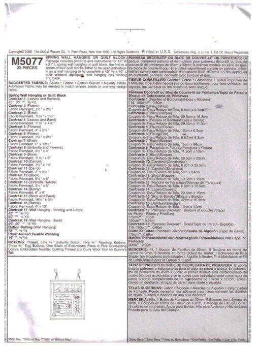 McCalls M5077 1