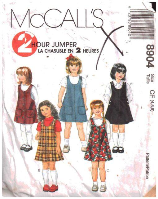 McCalls 8904