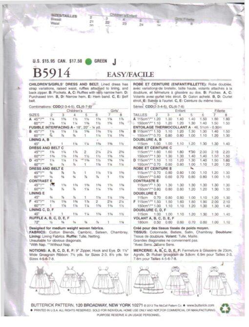 Butterick B5914 1