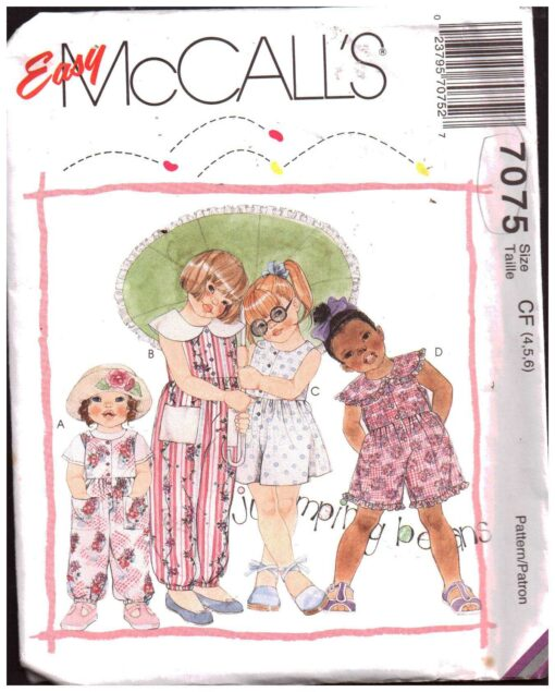 McCalls 7075