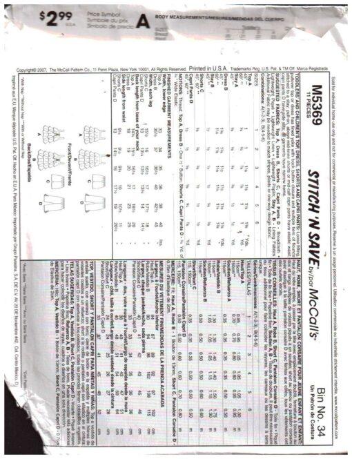 McCalls M5369 1