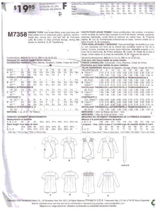 McCalls M7358. 1
