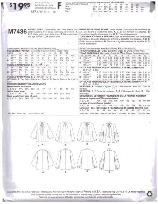McCalls M7436 1