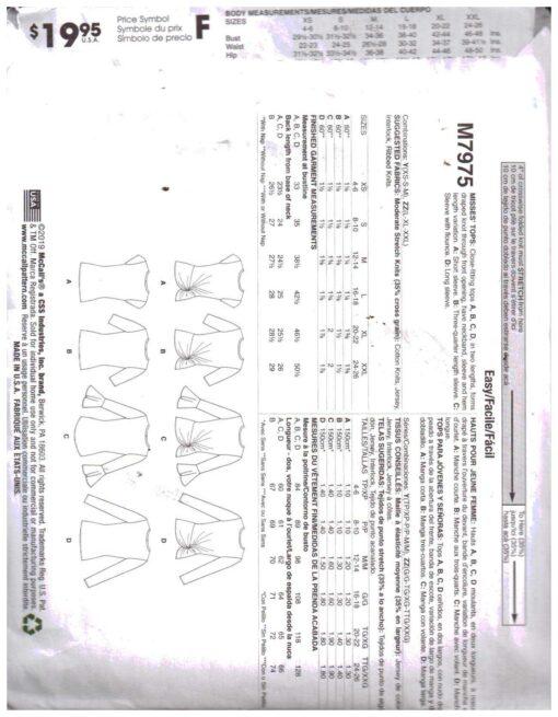 McCalls M7975 1