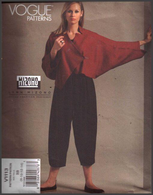 Vogue V1113