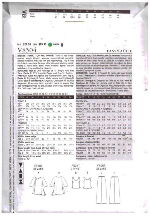 Vogue V8504 1