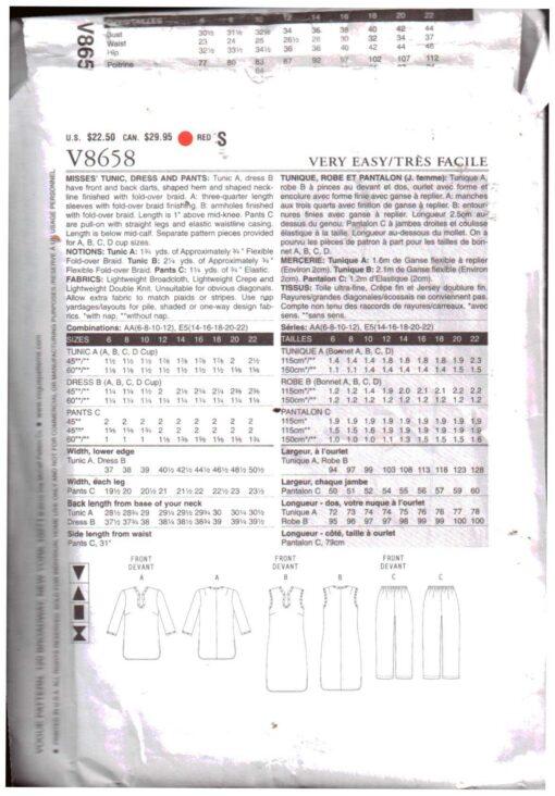 Vogue V8658 1
